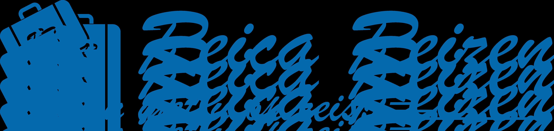 Logo Reica Reizen_zonder tel en www[4916]